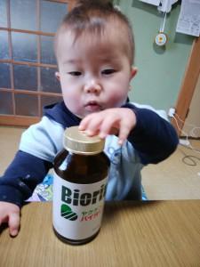 mitsuki 1