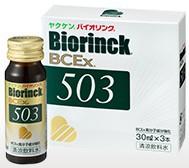 alt=''ヤクケンバイオリンク,BCEx503,クロレラ''