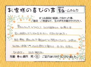 19-04-01-12-46-23-916_deco