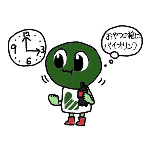 alt=''ヤクケンバイオリンク(おやつ)漫画''