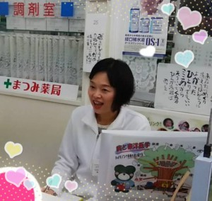 inntabyu- kao7