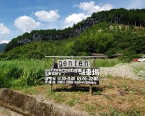 genntenn-5