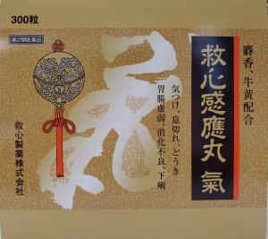 alt=''救心感應丸氣,写真,300粒,Ki -yuushinkan'nouganki,큐신칸노간키''