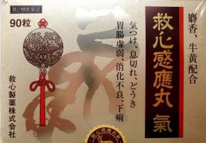 alt=''救心感應丸氣,写真,90粒,Ki -yuushinkan'nouganki,큐신칸노간키''