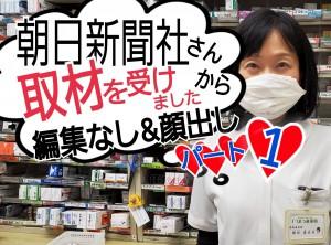 alt=''新型コロナウイルス,手作りマスク,朝日新聞社取材''