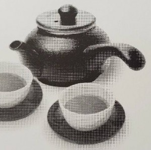 alt=''緑茶,食材''